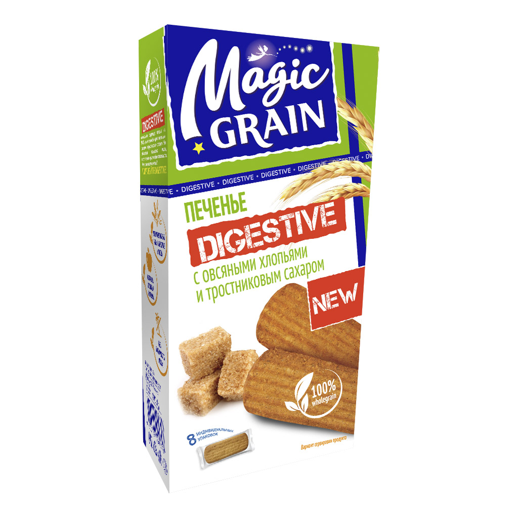 Magic Grain
